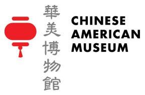 chineseamericanmuseum.jpeg