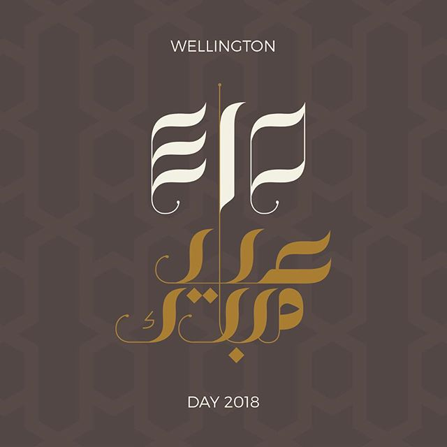 A concept developed for this year's Eid event ... Arabic lettering by unknown artist ... English lettering derived from Arabic. #ArabicCalligraphy #Eid