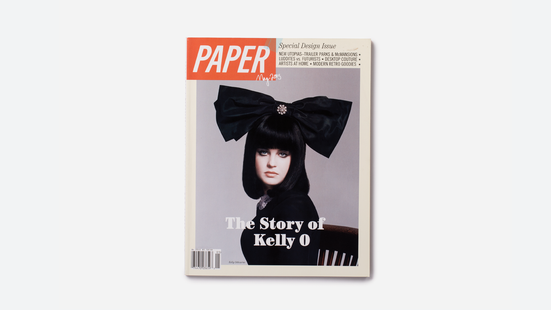 PAPER-PAGES.png