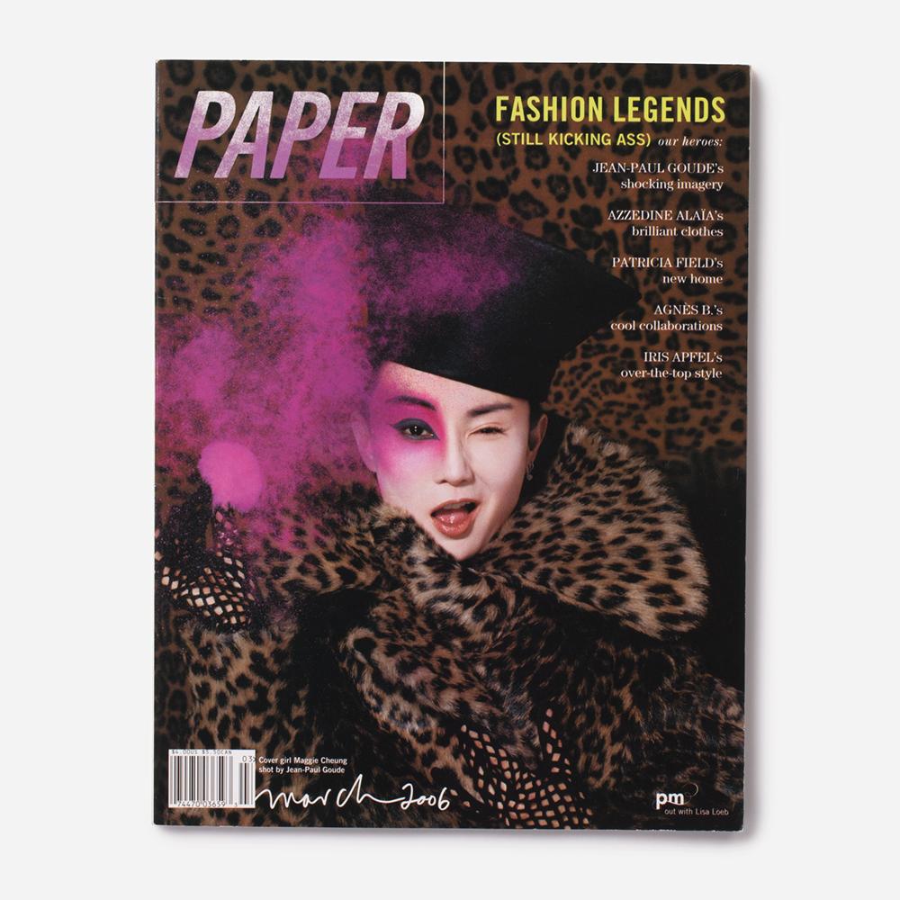 PAPER-COVERS2.jpg