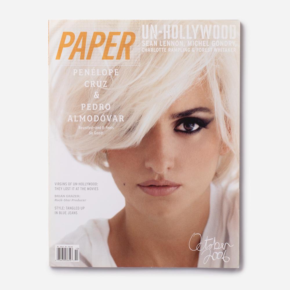 PAPER-COVERS3.jpg