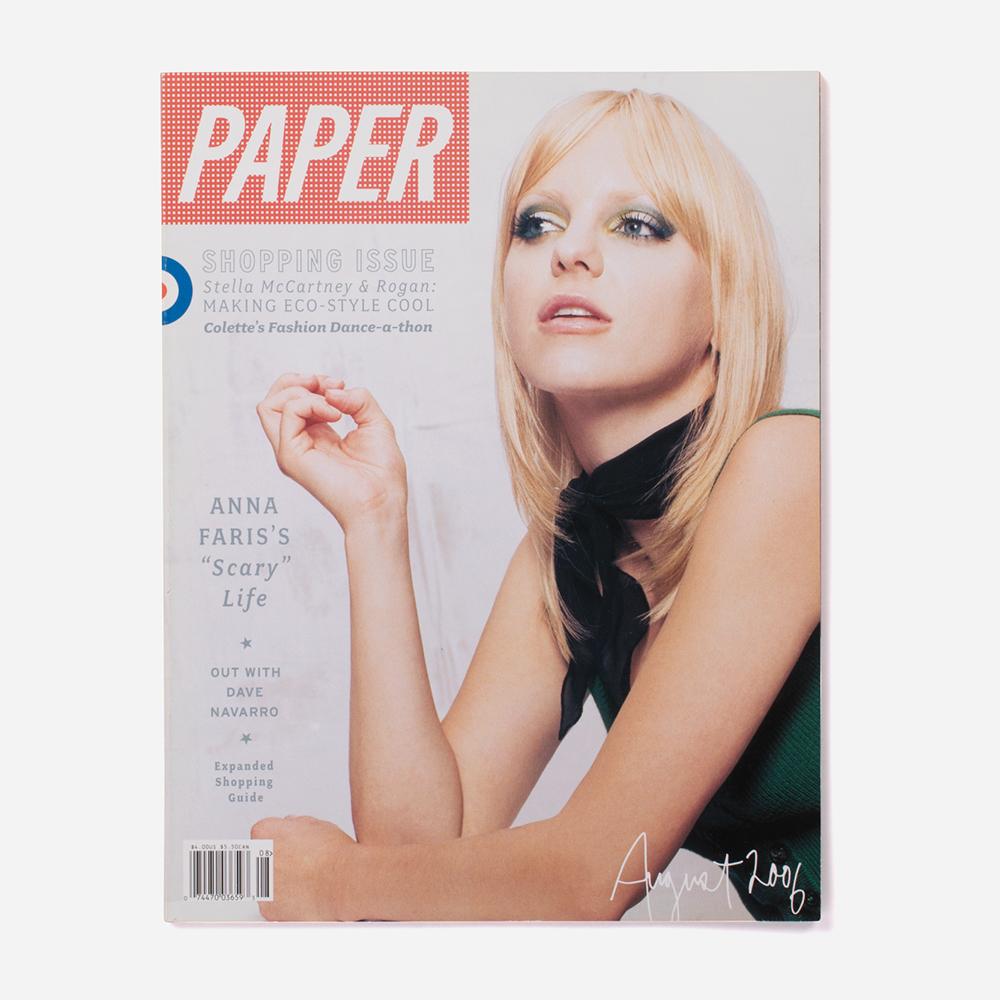 PAPER-COVERS16.jpg