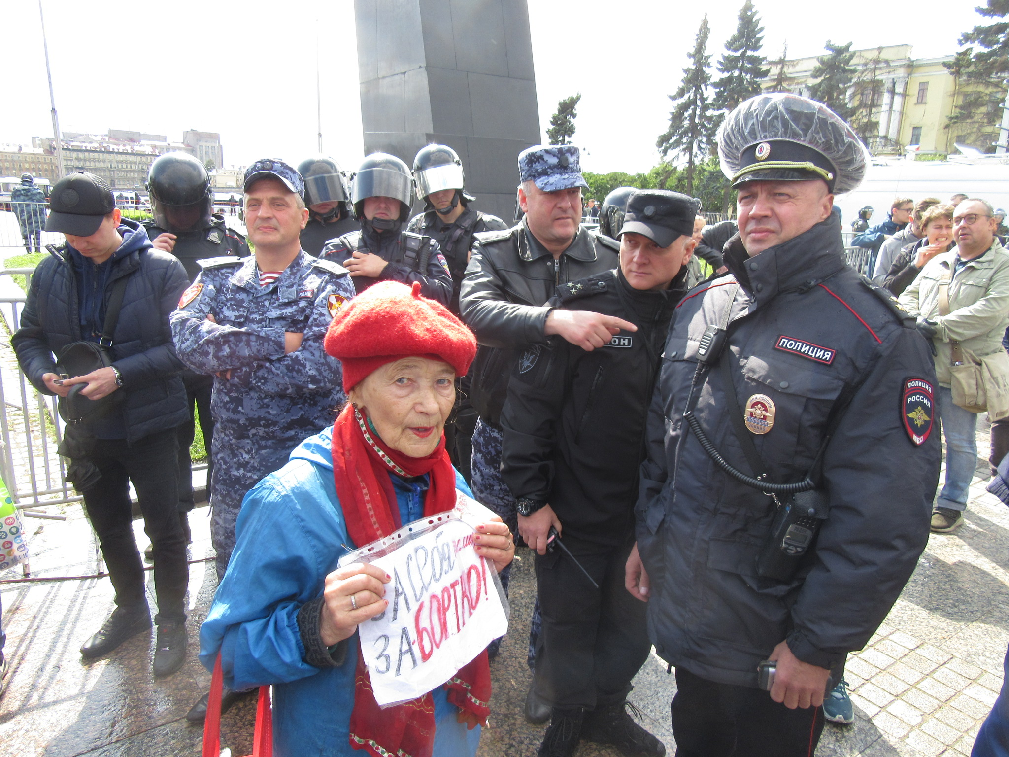 St_Petersburg.2019-08-02.Solidarity_with_Moscow_protests_rally.IMG_3931.jpg