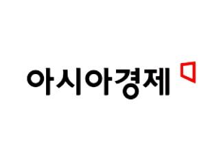아시아 경제신문 2019년 3월 4일자 - 그노비그룹'마이크로러닝 플랫폼'으로국내시장 진출