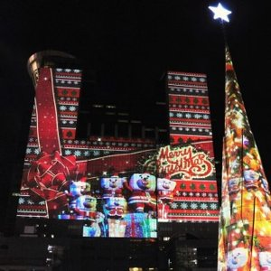 Christmasland-Projection-Mapping_2.jpg
