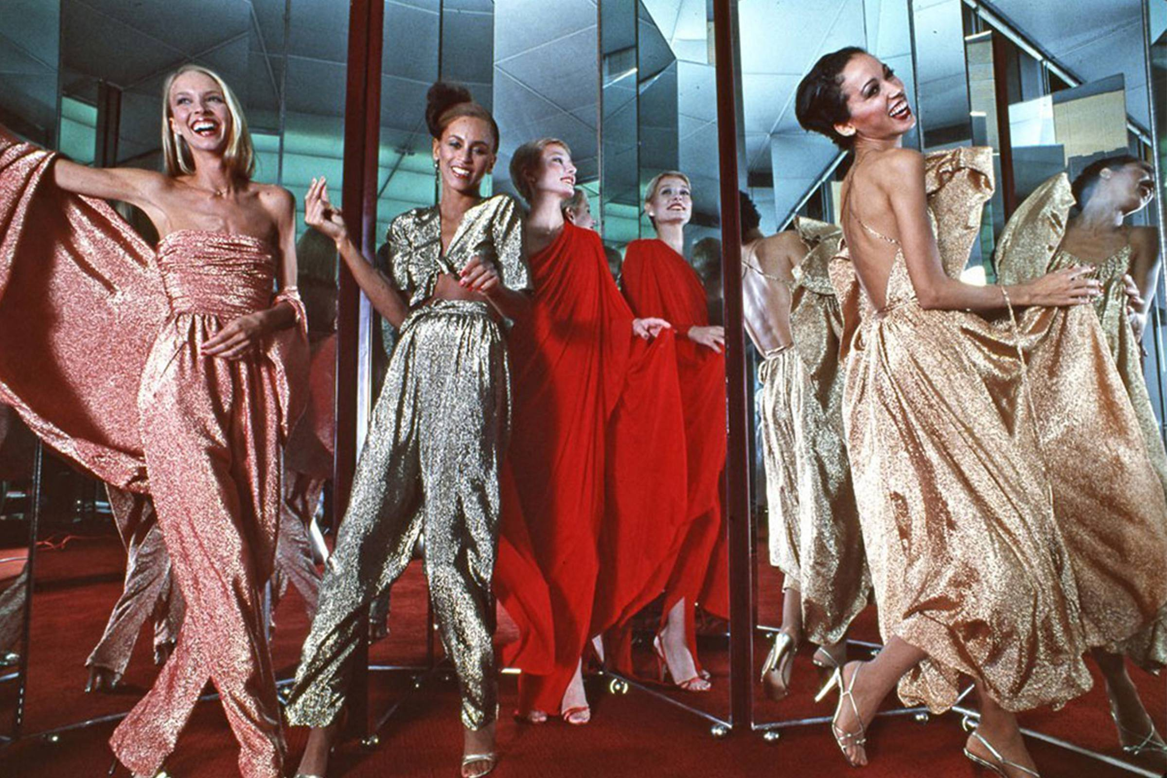 Heroine: Disco Dressing, Then and Now