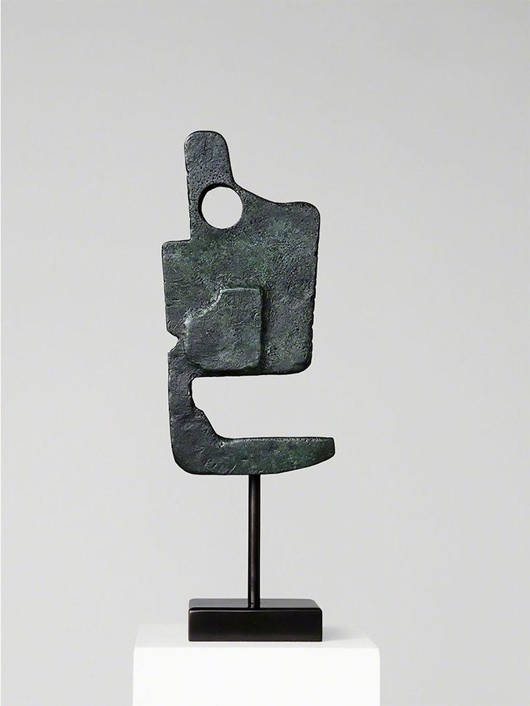 "Eudaemon , 2016, Edition of 4, Bronze, 5 x 15 x 3 1/2"""