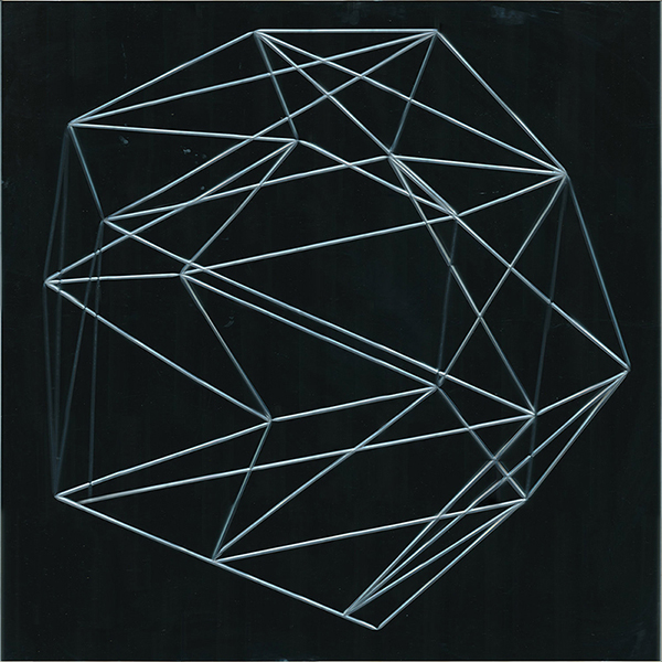 Mirror (Dodecahedron) 08 , 2013, Mirror, 107 x 107 cm