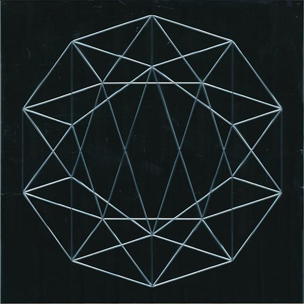 Mirror (Dodecahedron) 02 , 2013, Mirror, 107 x 107 cm