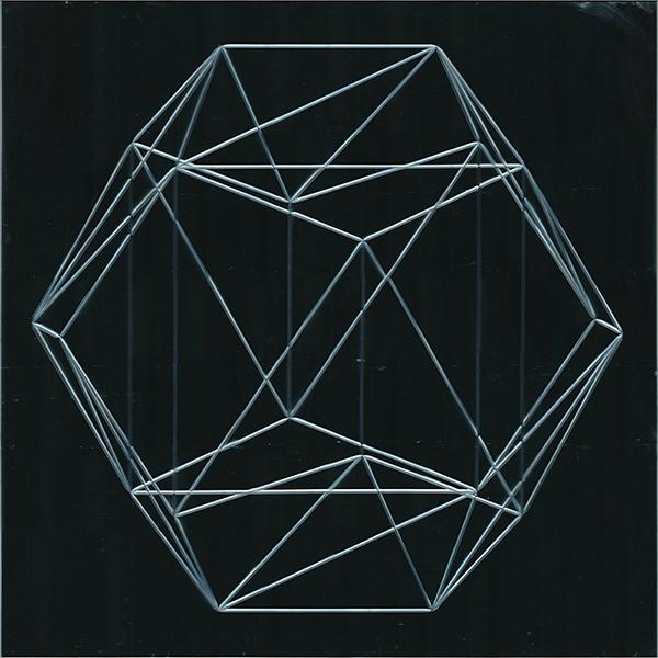 Mirror (Dodecahedron) 03 , 2013, Mirror, 107 x 107 cm