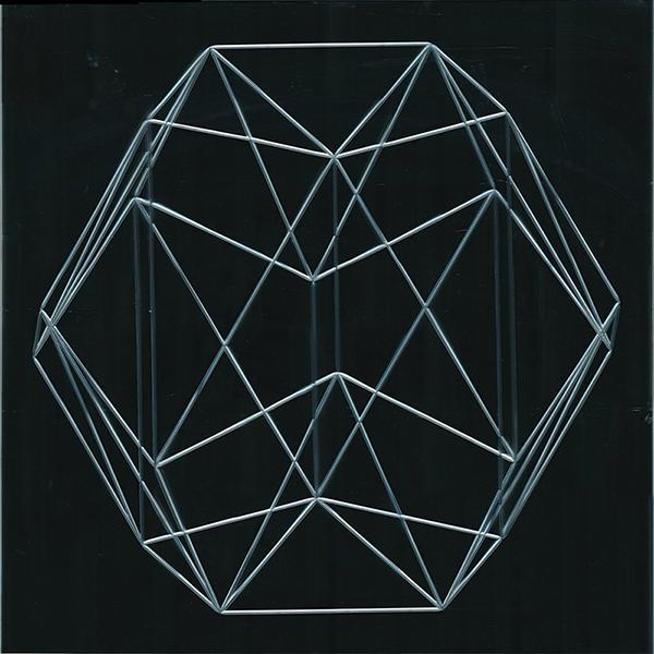 Mirror (Dodecahedron) 04 , 2013, Mirror, 107 x 107 cm