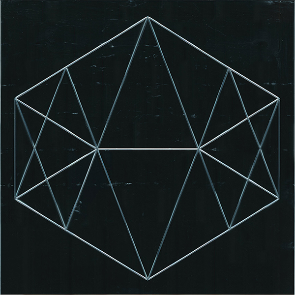 Mirror (Dodecahedron) 05 , 2013, Mirror, 107 x 107 cm