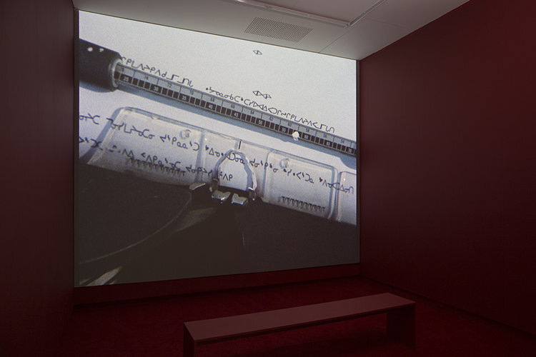 Installation view, Mobilize