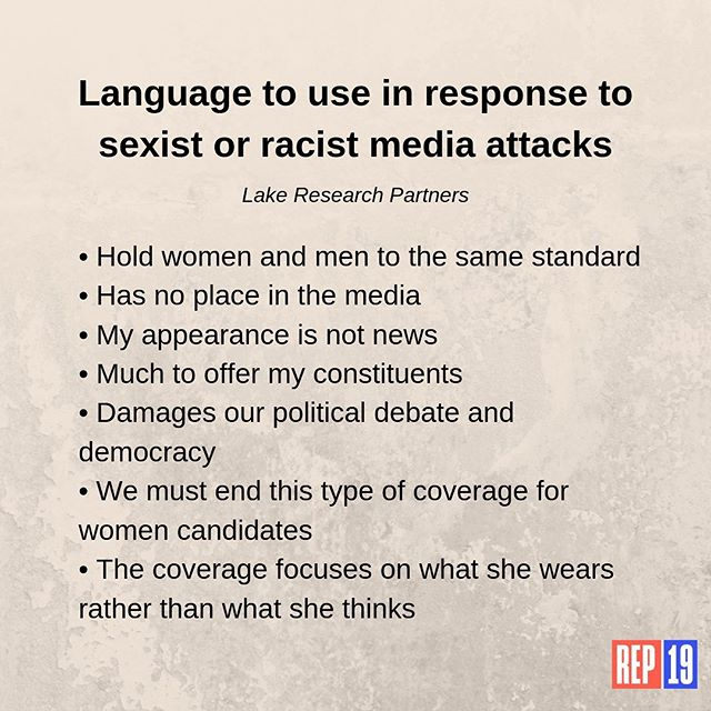 Advice from the brilliant Celinda Lake on how to deal with sexist or racist media attacks. #womencrushwednesday #womeninmedia #womenlead #womeninpolitics