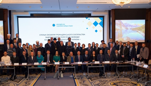 Participants of the first Religious Freedom Round-Table in Kyiv, Ukraine. April 16, 2019