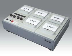 Recordex Soundmaster, 4x Tape Duplicator