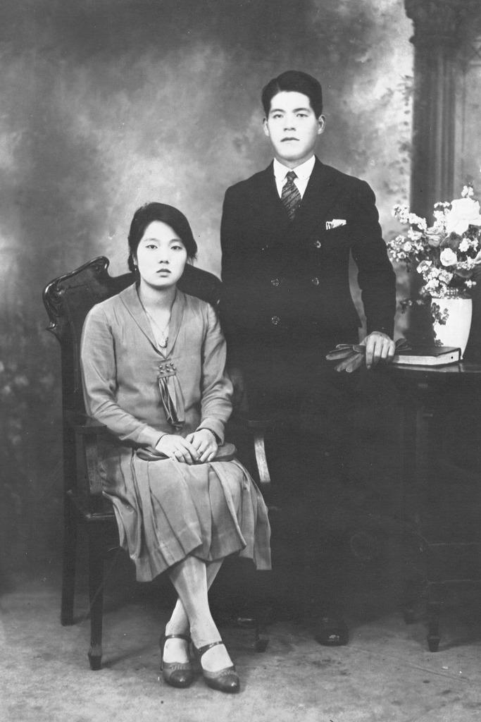 Yuzo and Tatsue Shibayama