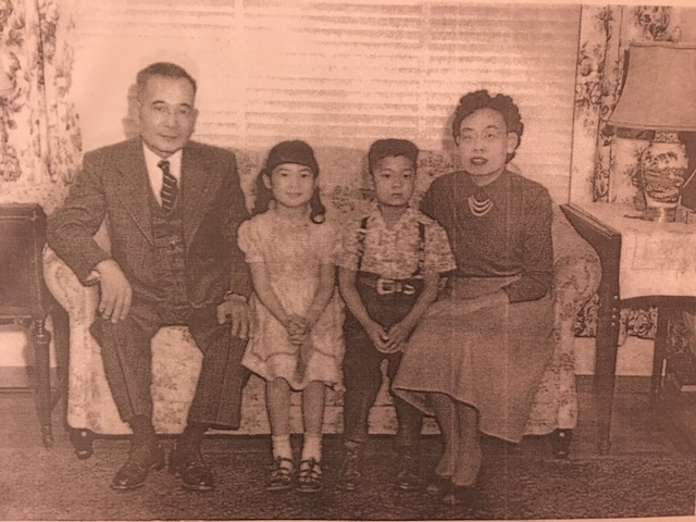 Lillian, her brother Ken, and her adoptive parents, Frank and Josie Hattori