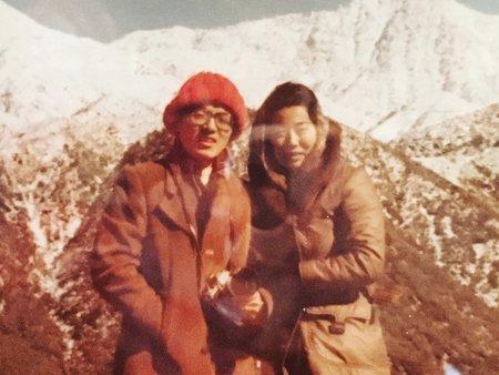 Ted (Shogo) and Yuri Tsurumaki
