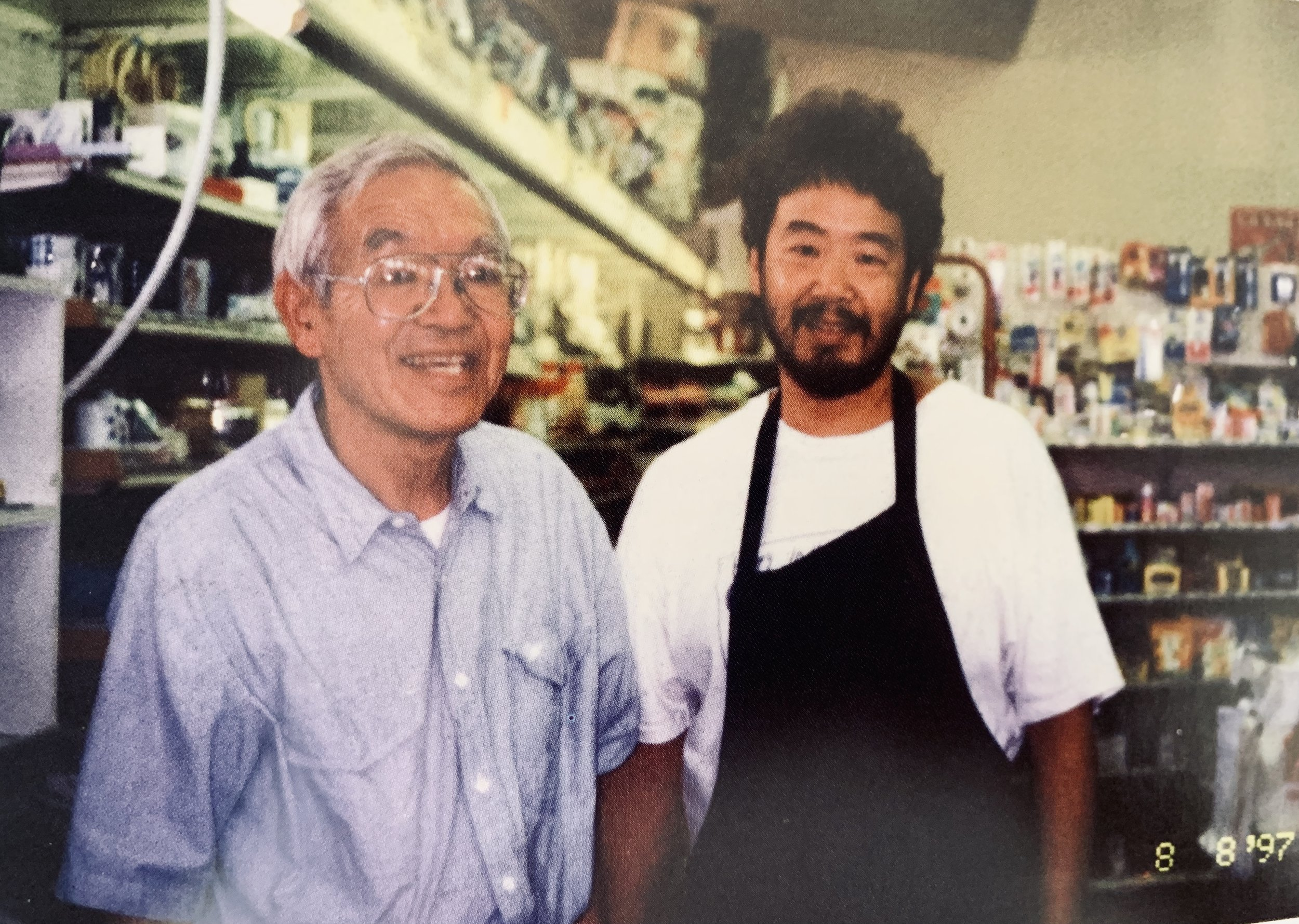 Earl and his son, Mark in the '90s. Photo courtesy of the Santo Family