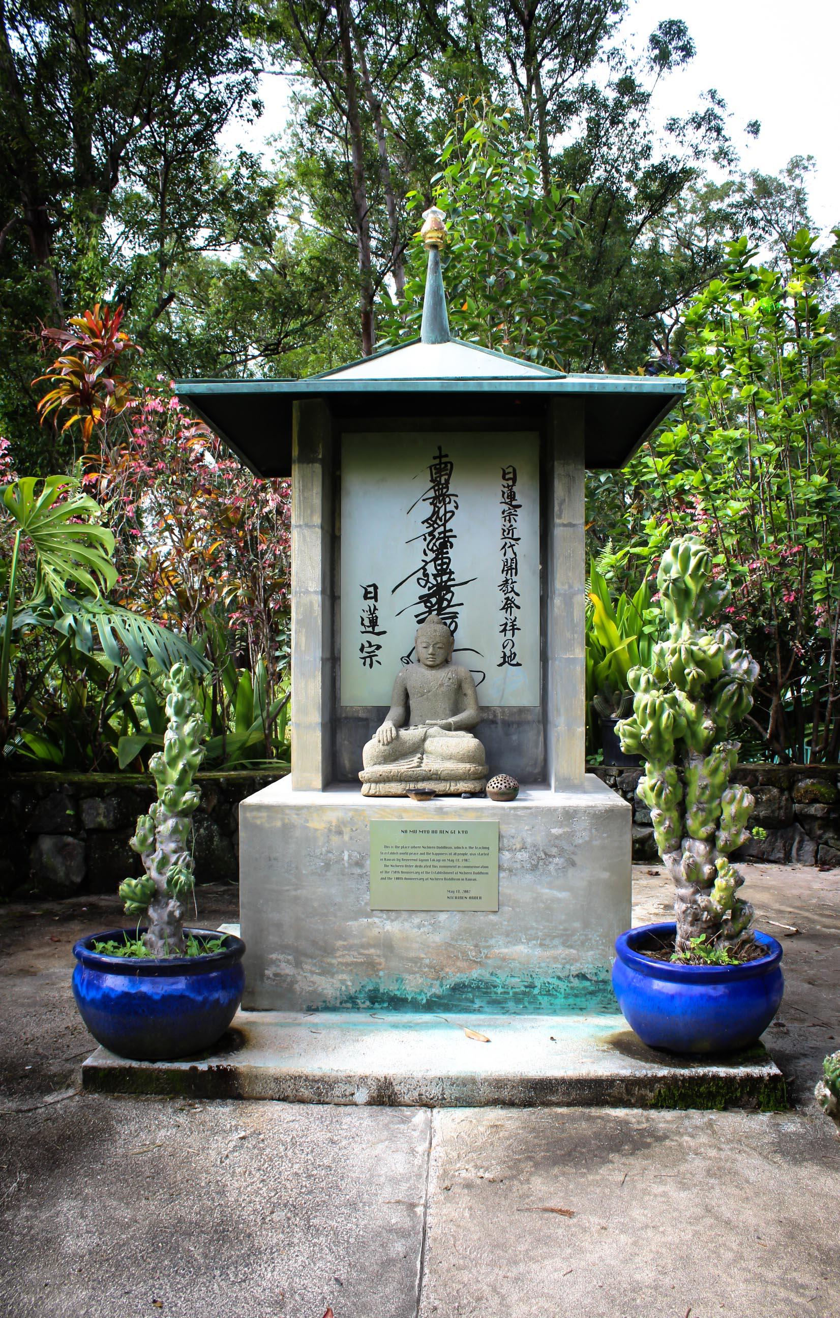 Nechung Temple 2018-6.jpg