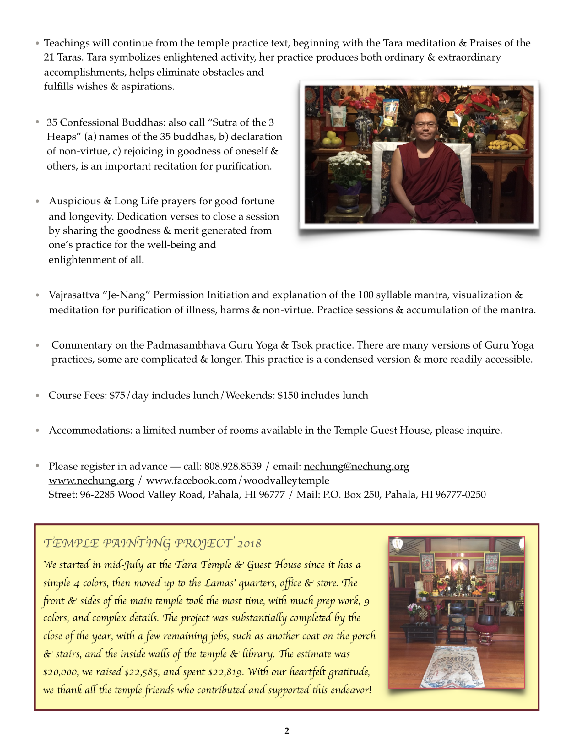 2 Wood Valley Temple 2019 Events Nechung Monk.png