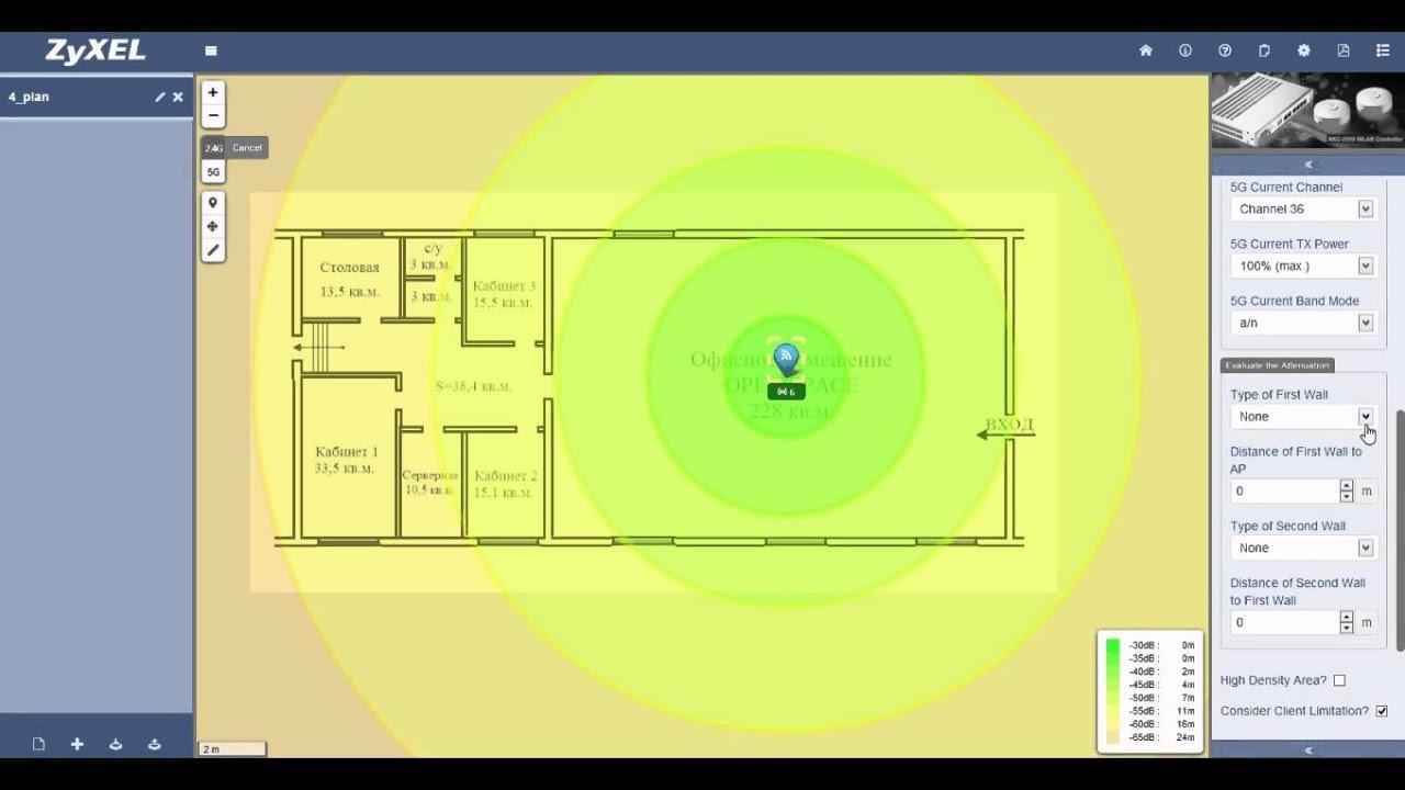 W-LAN Planung - Heute erwarten mobile Nutzer ein schnelles und störungsfreies W-LAN, was eine professionelle Planung erfordert. Planen von verschiedenen Access Points und dessen Einsatzbereich.Frequenzwahl, Kanalbündelung, Multiple Streams, MU-MIMO, Verschlüsselung, Intra BSS Traffic Blocking, Layer 2 Isolation und VLAN um nur ein paar Stichworte zu nennen.