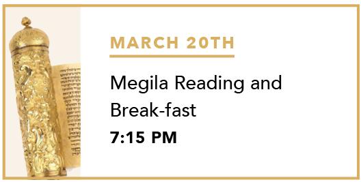 Megila Reading.png