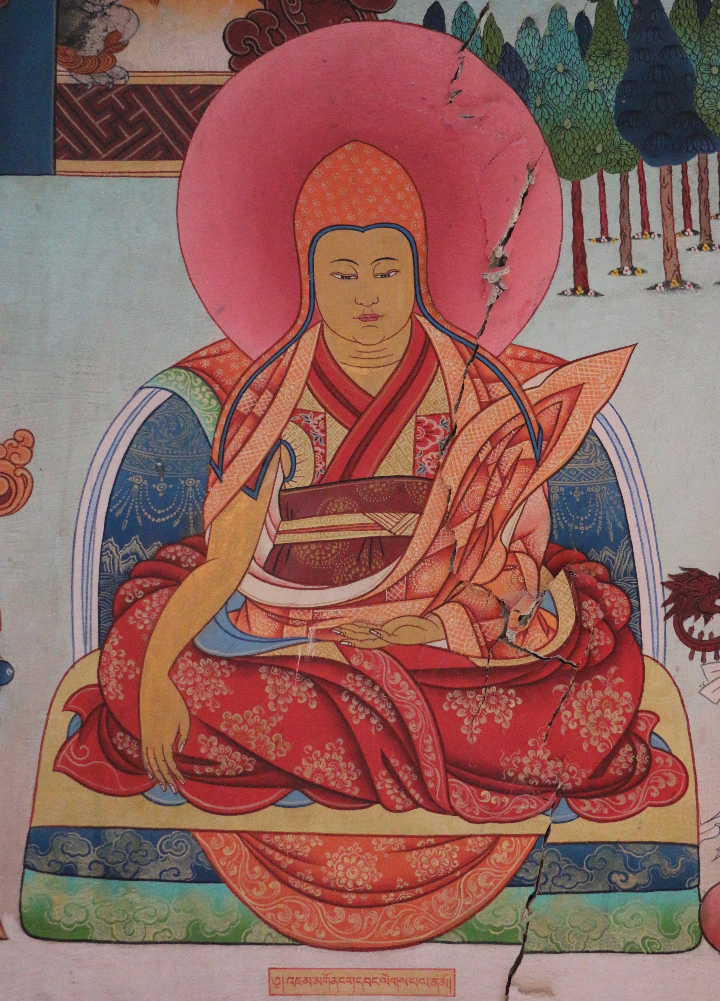 Ngawang Lhekpa