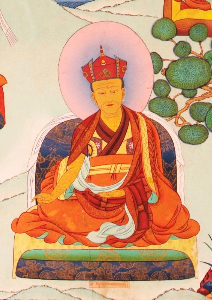 11th Situ Pema Wangchuk Gyalpo