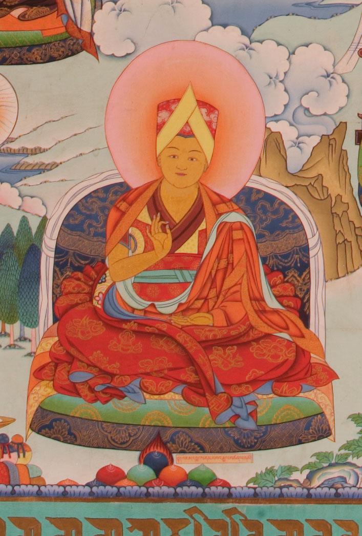 Jamyang Namkhar Gyaltsen (18th Sakya Trizin)