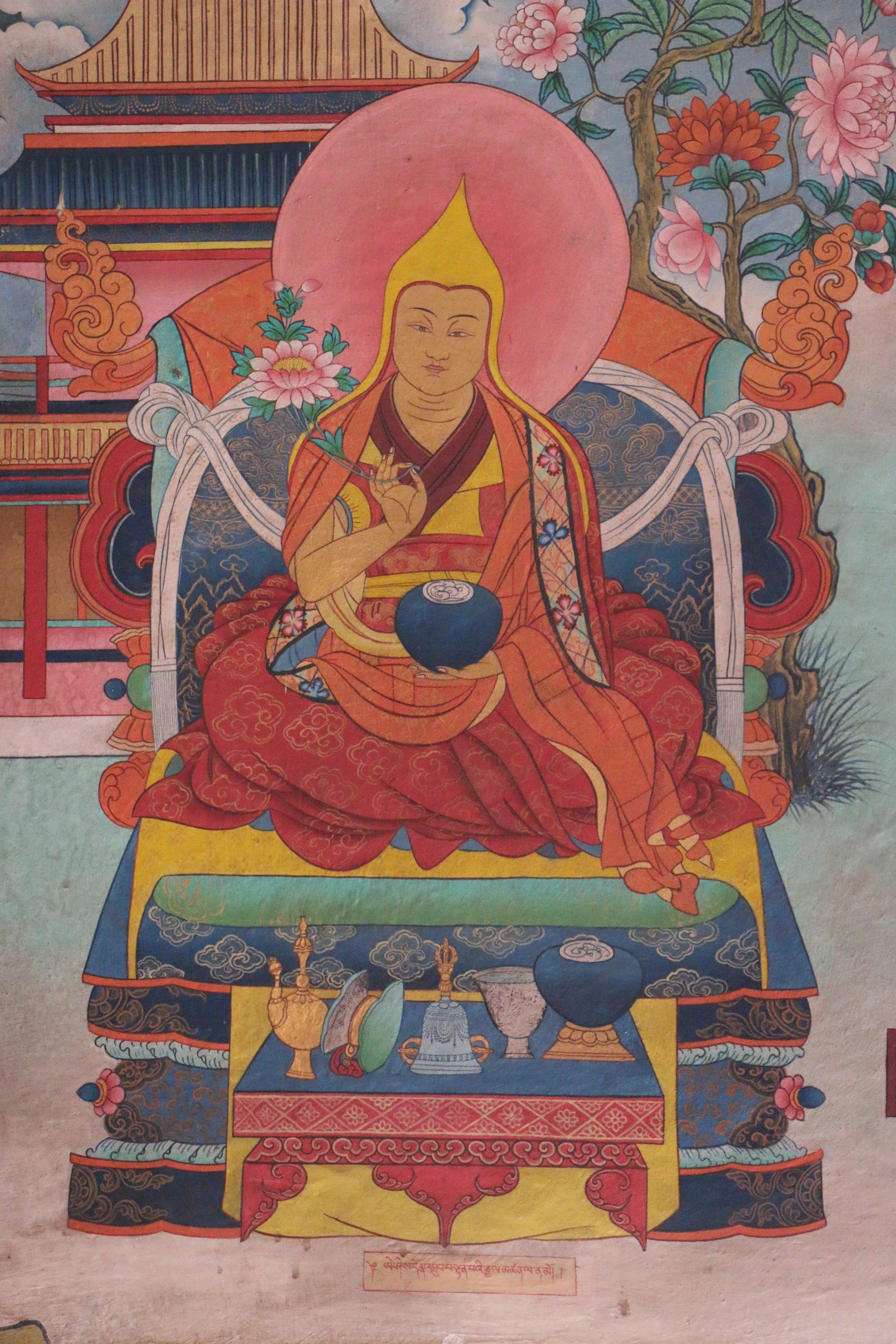 Yeshe Dondrup Tenpe Gyaltsen