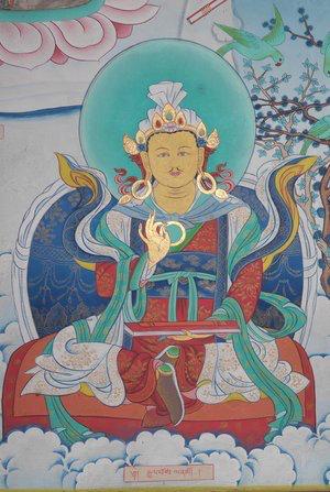 Gyalpo (King) Dza