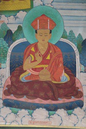 Drakpa Ngonshe