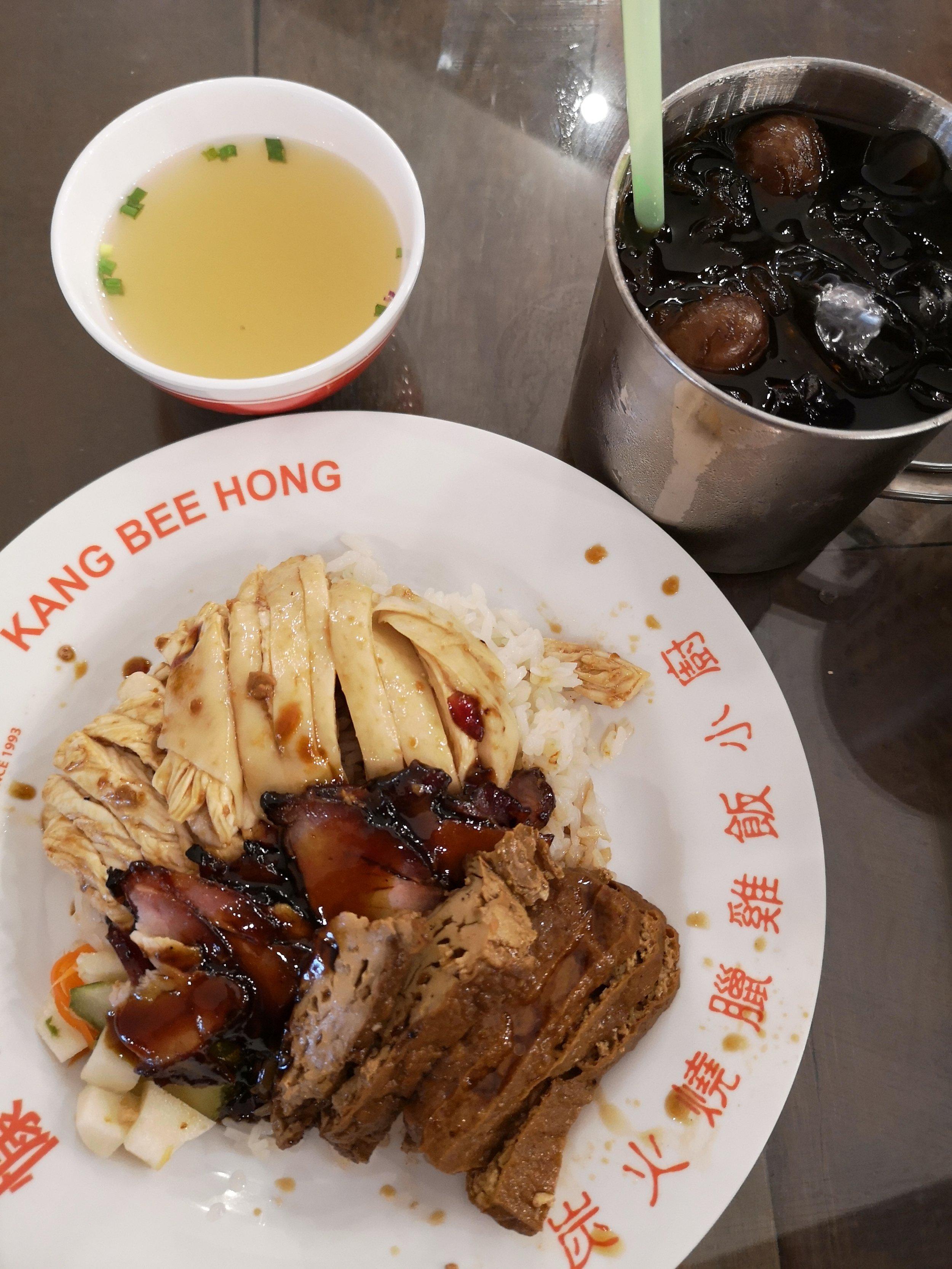 Chicken Rice Eco Botanic