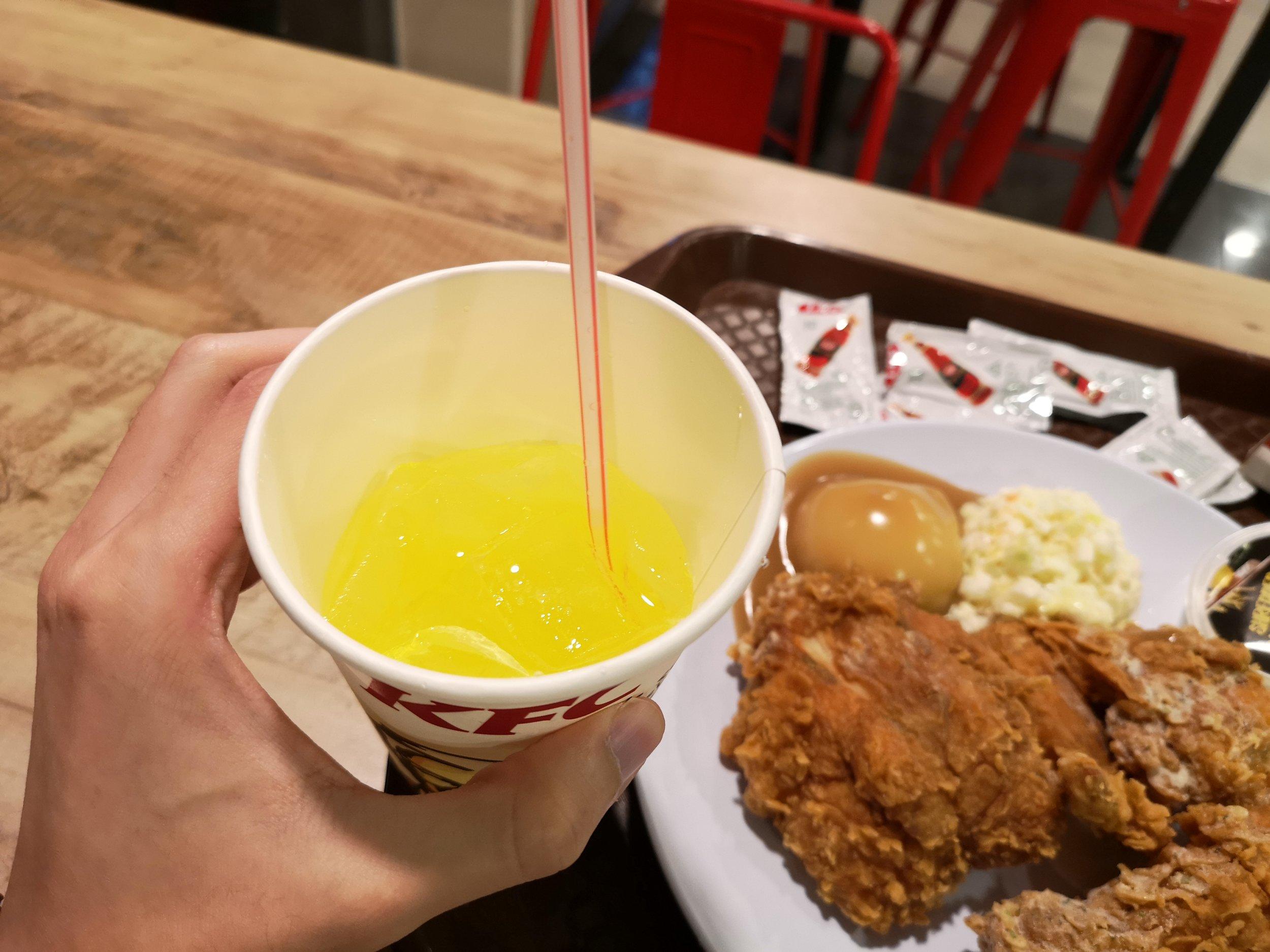 KFC Truffle Crunch Mountain Dew