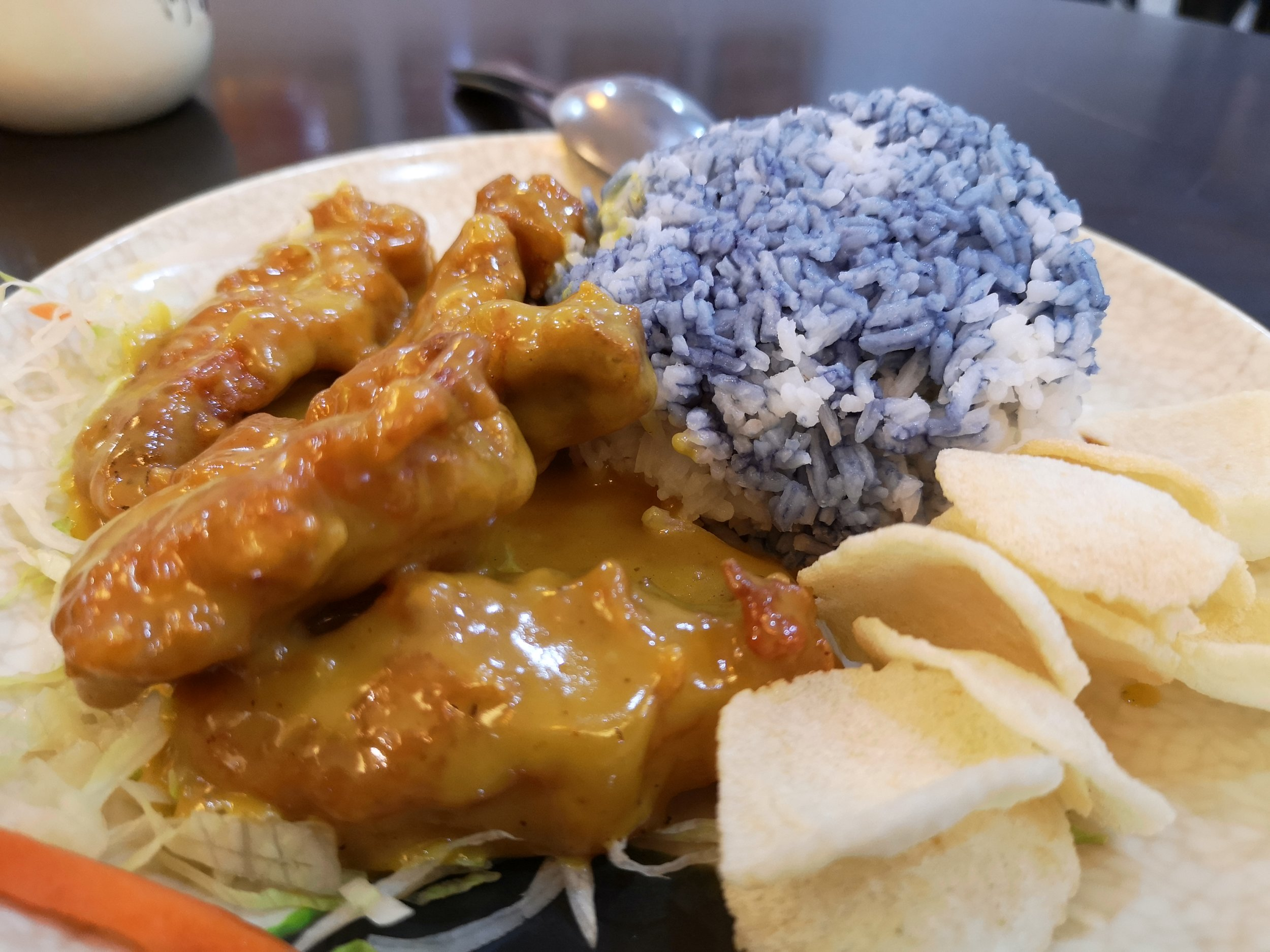 Fountain Cafe Salted Egg Yolk Chicken Rice