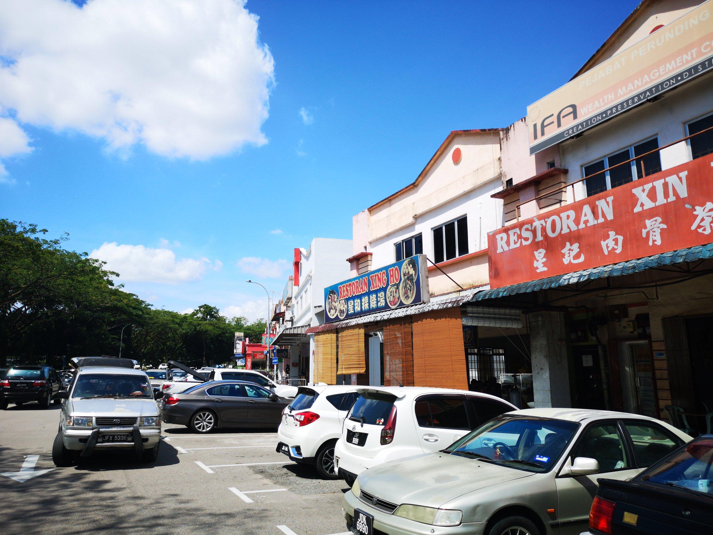 Restoran Xing Ho Gelang Patah