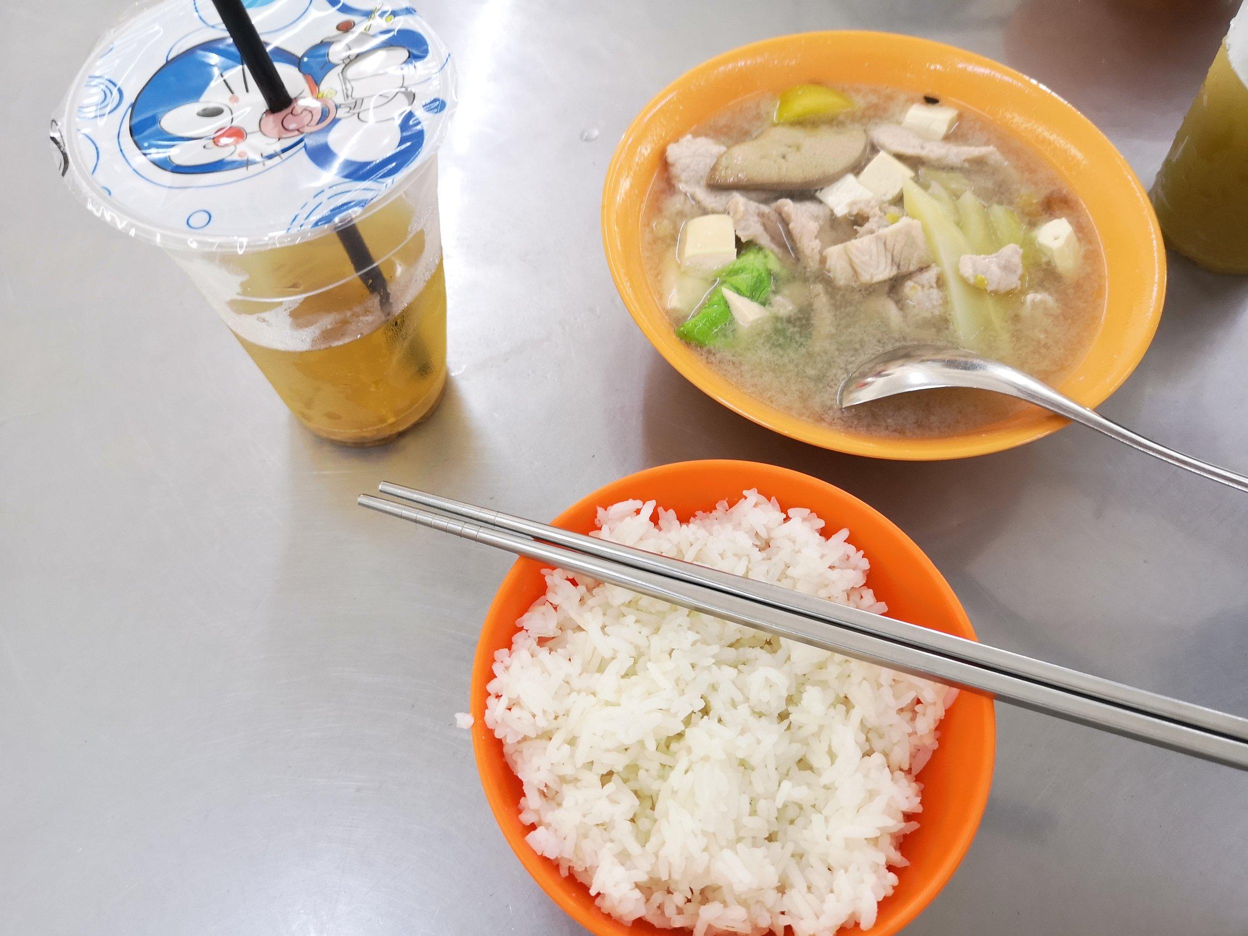 Soon Ji 猪什汤 Batu Pahat With Rice