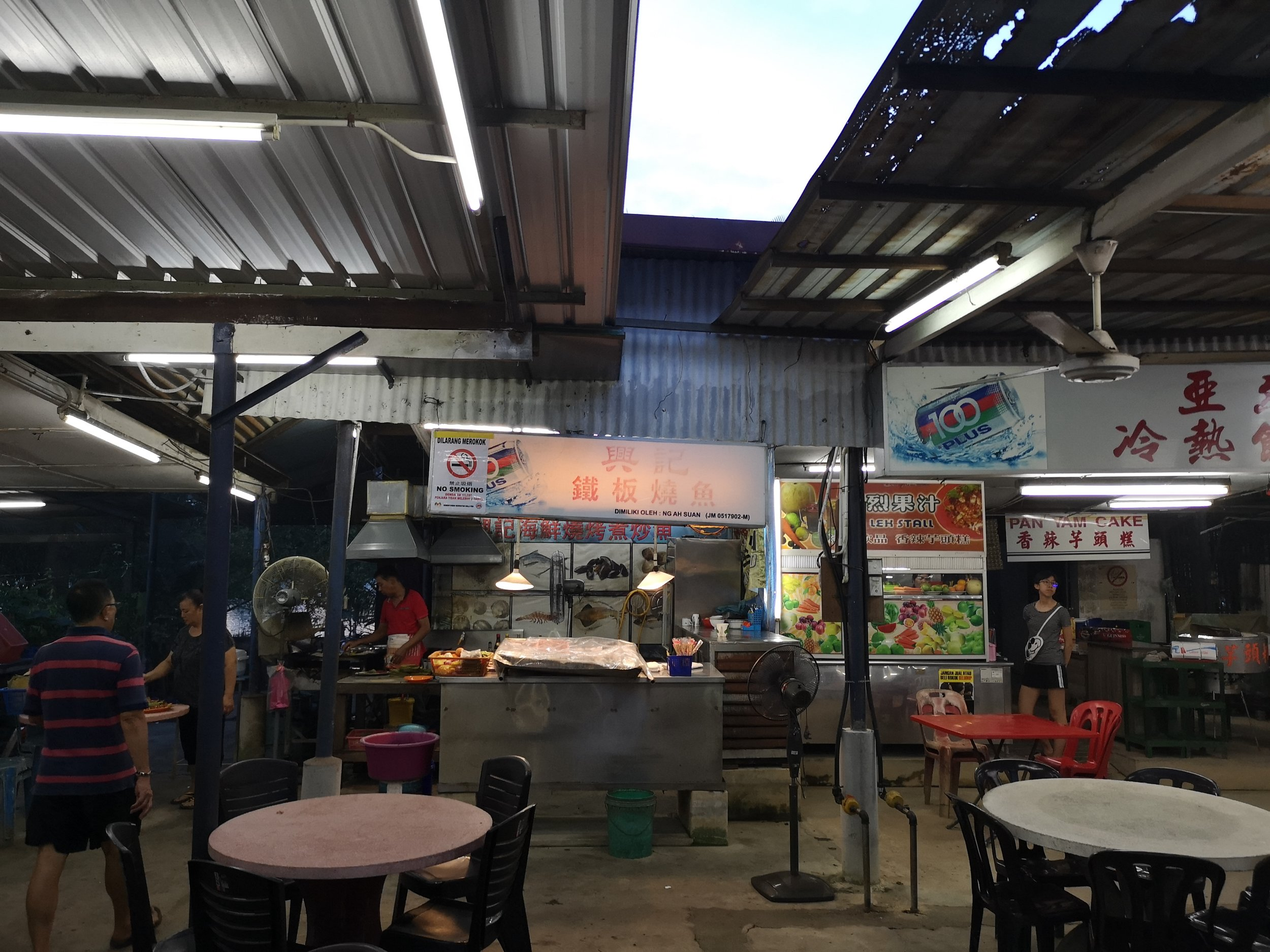 The Delicious Ikan Bakar Stall, For the Interested