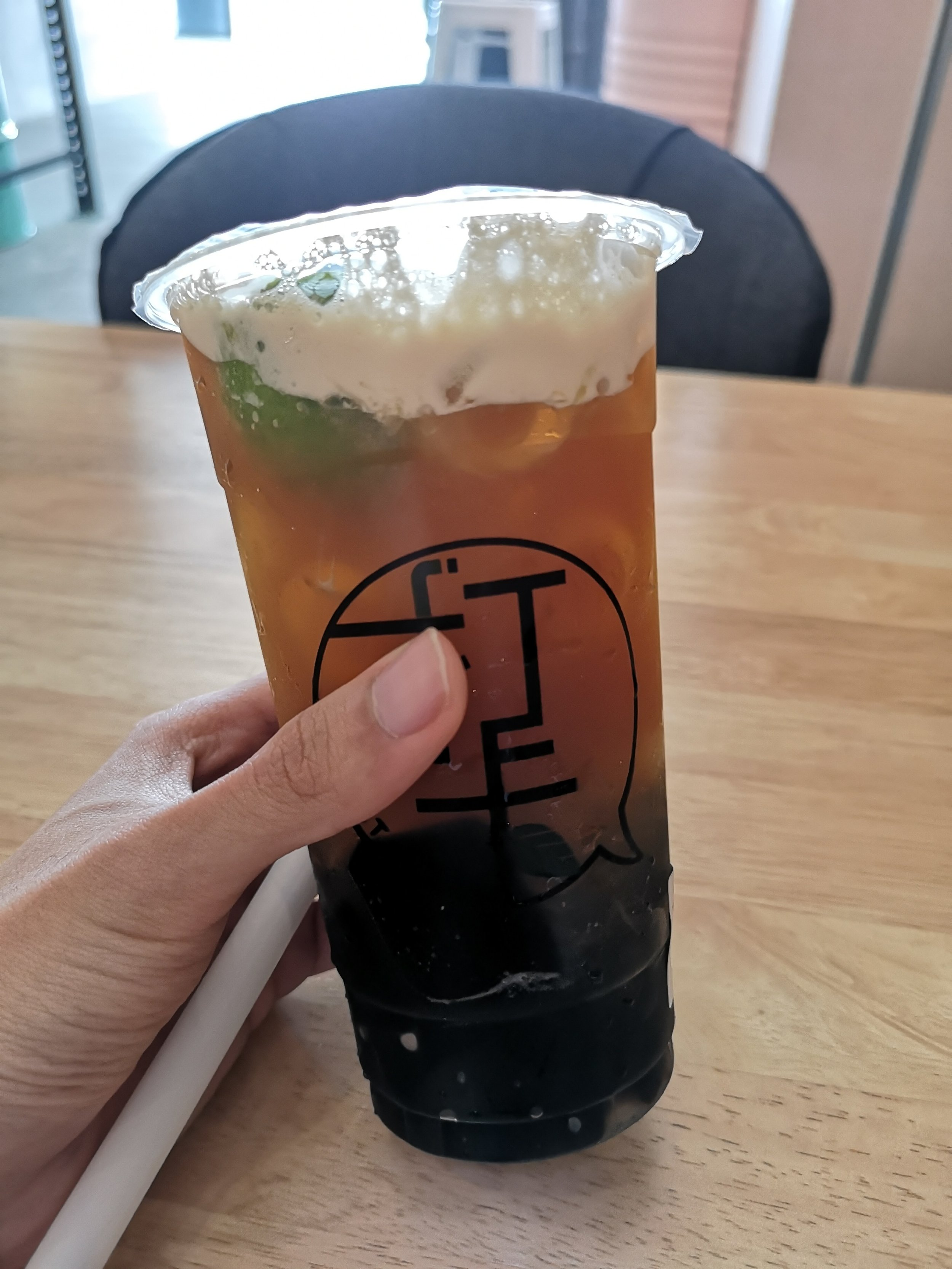 Chat In Fruit Tea