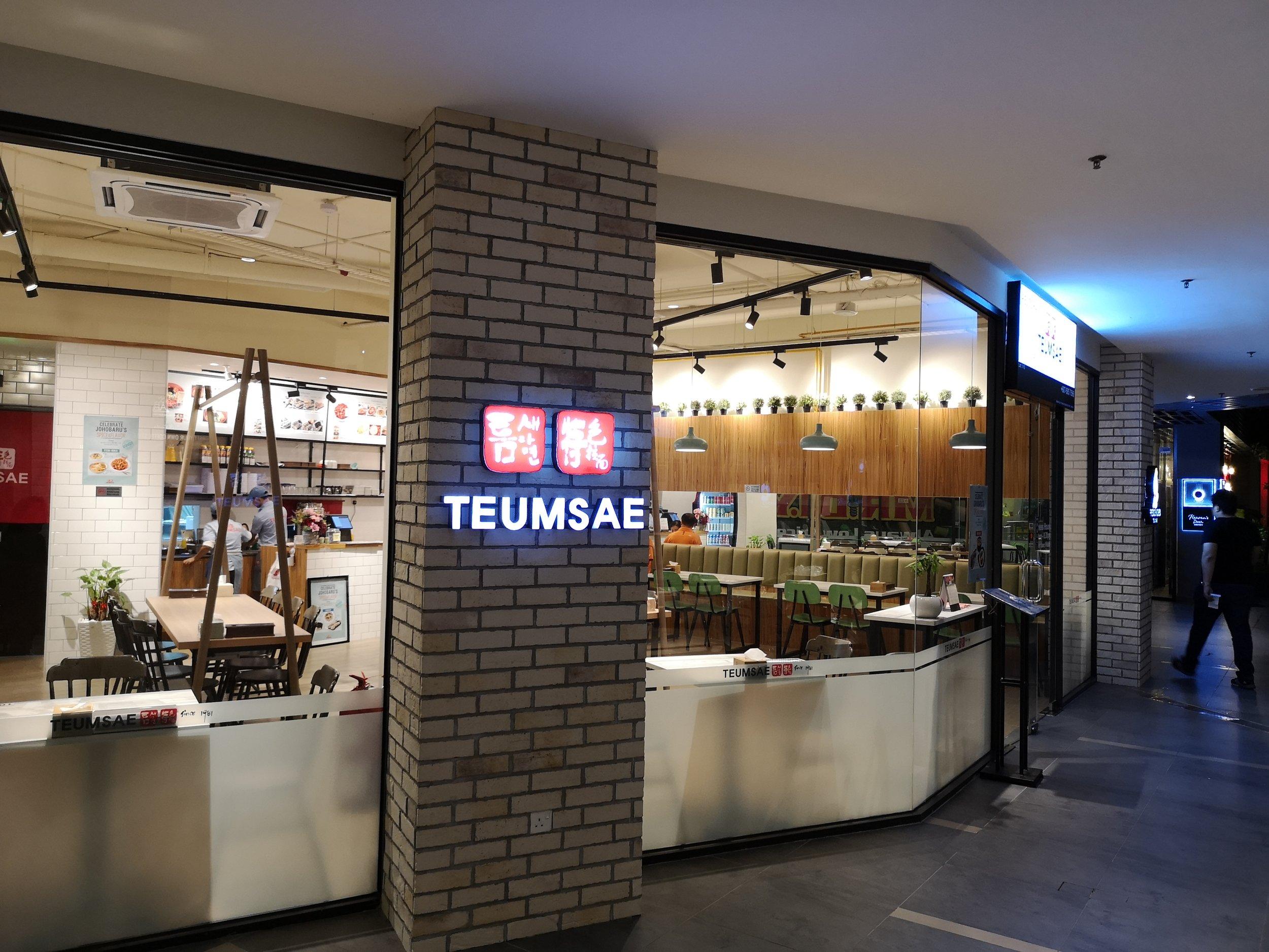 Teumsae Korean Restaurant Citrine Hub