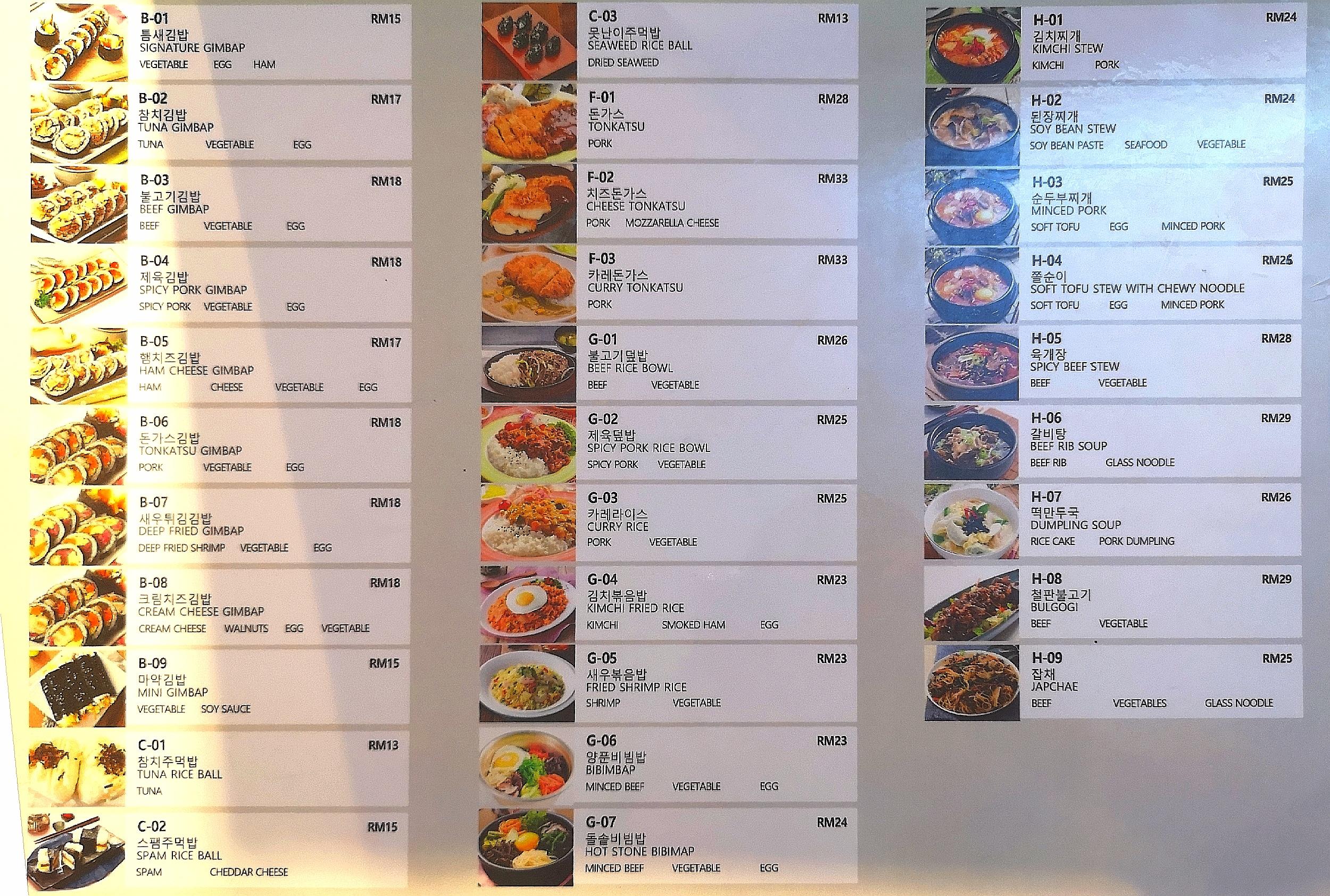 Teumsae Korean Menu 2
