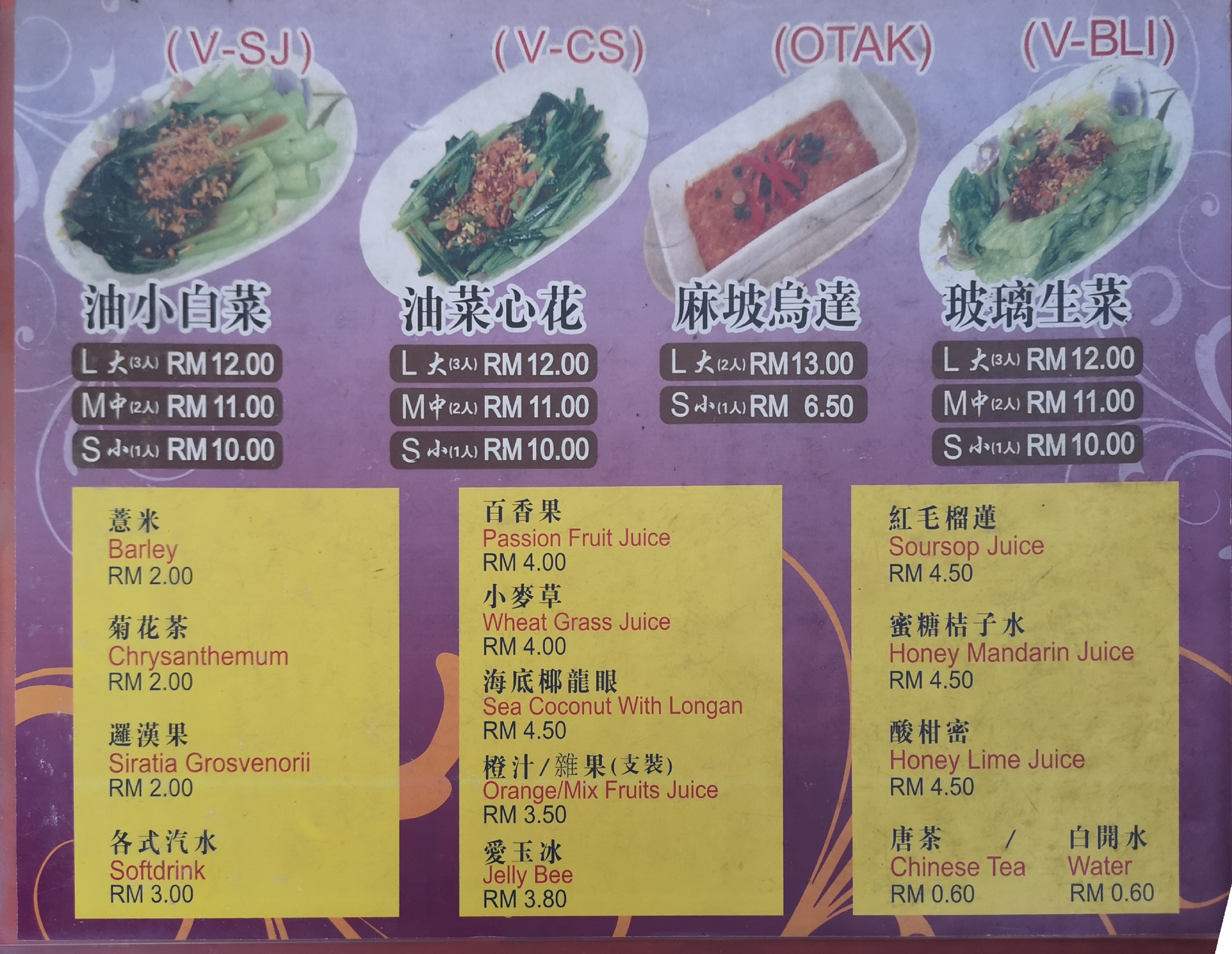 Claytisfy Bukit Indah Menu