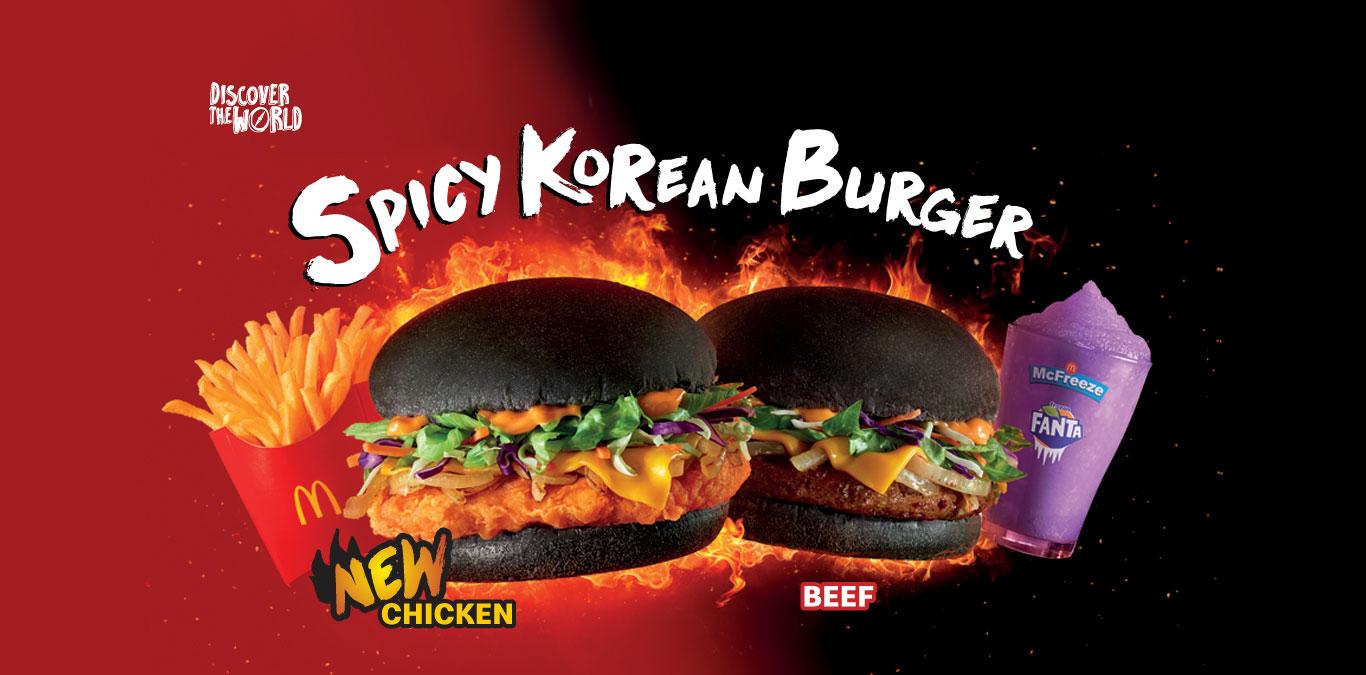 Spicy Korean Burger McDonalds 2019