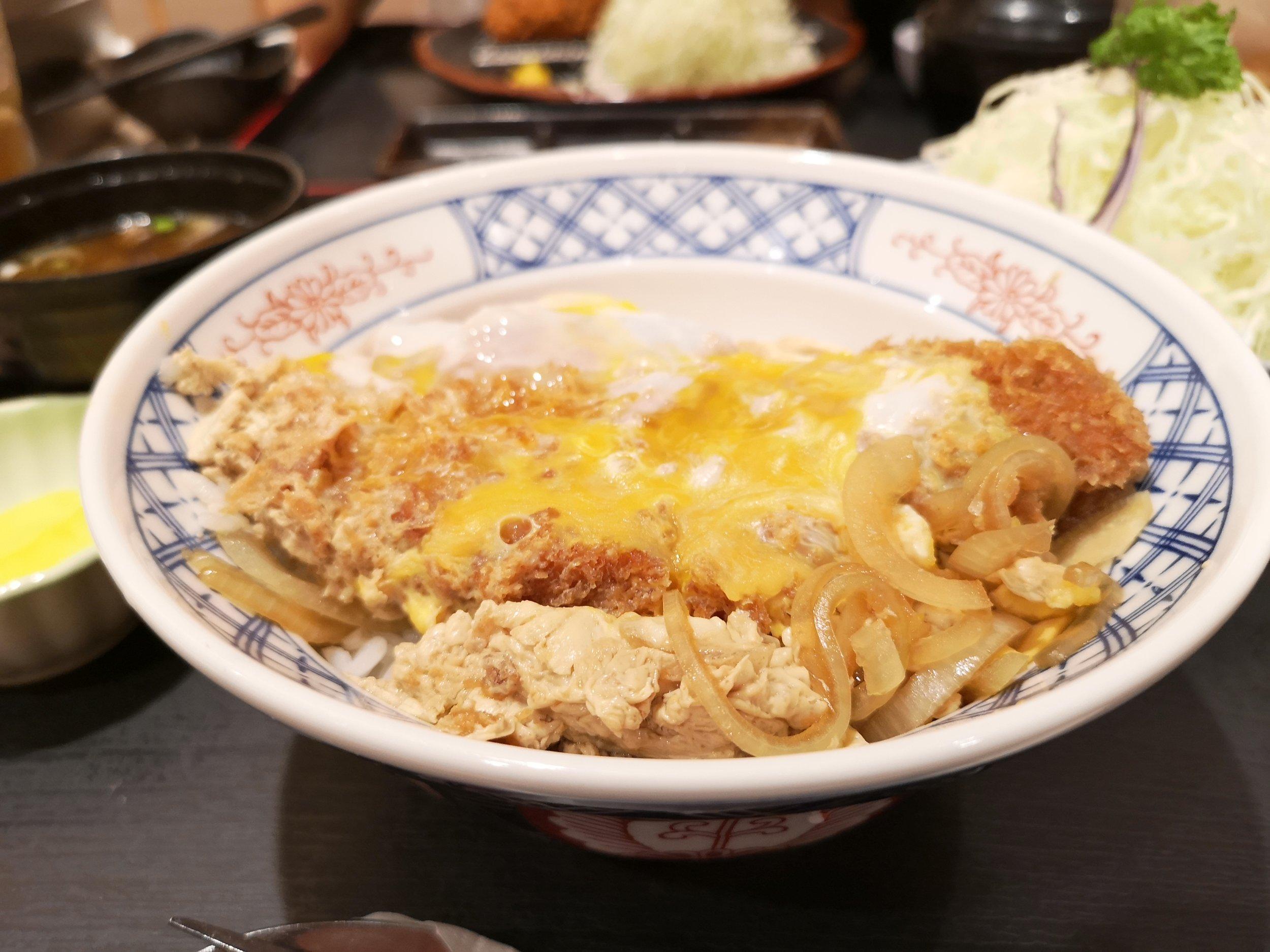 Chicken Katsu Don Ma Maison Ebisu