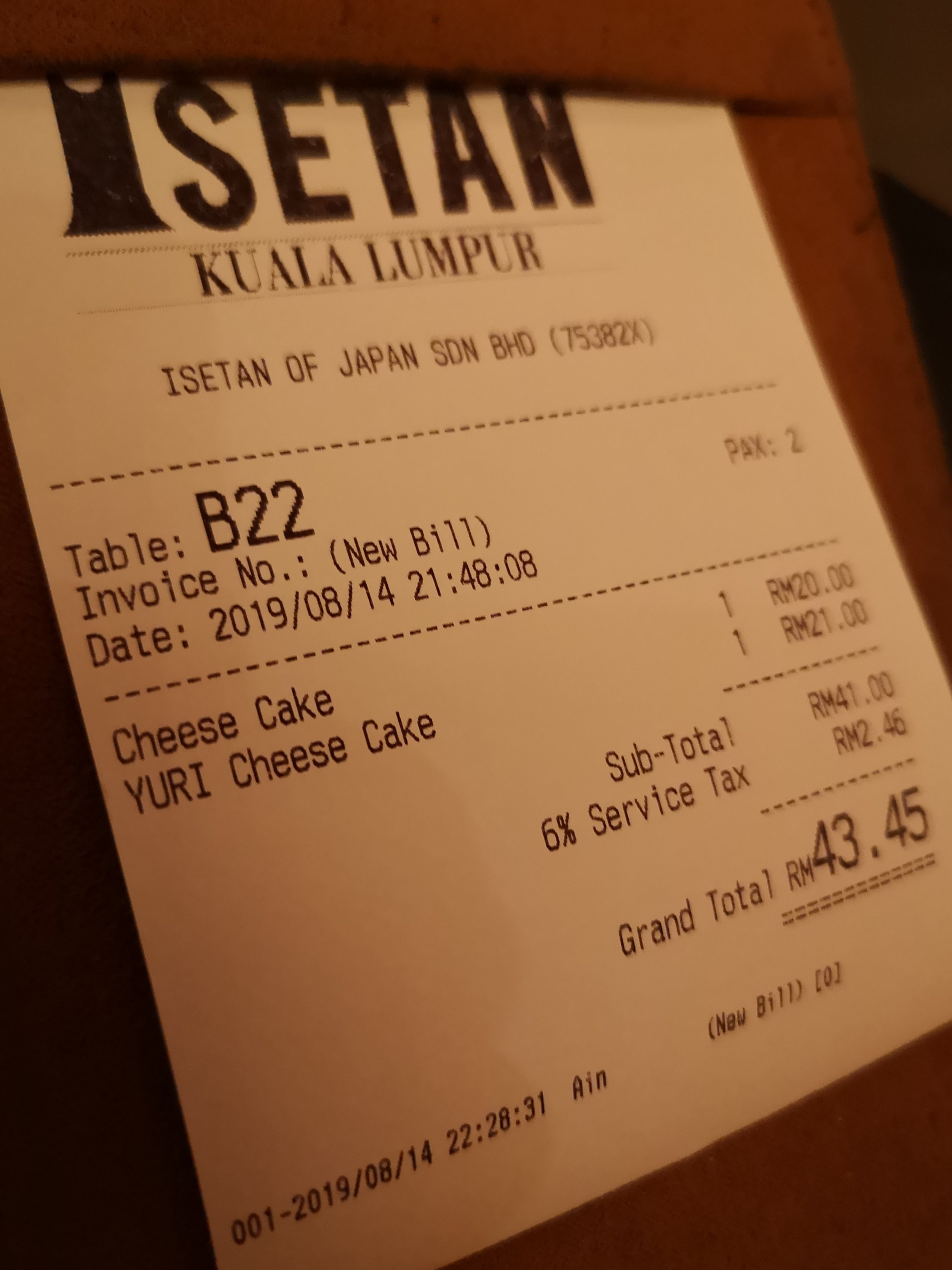 The Tokyo Restaurant Lot 10 Price