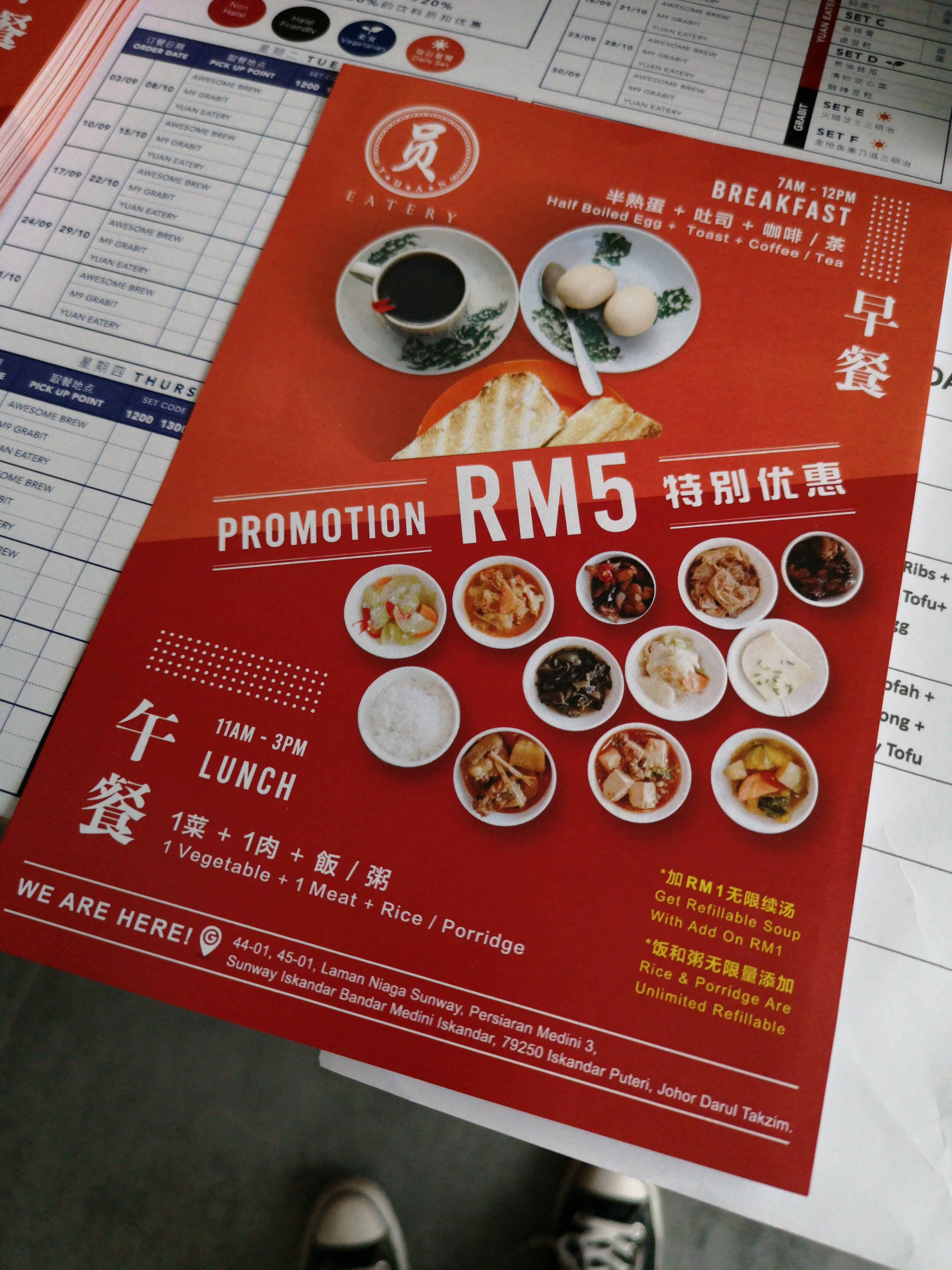 The Breakfast/Lunch RM5 Promotion!