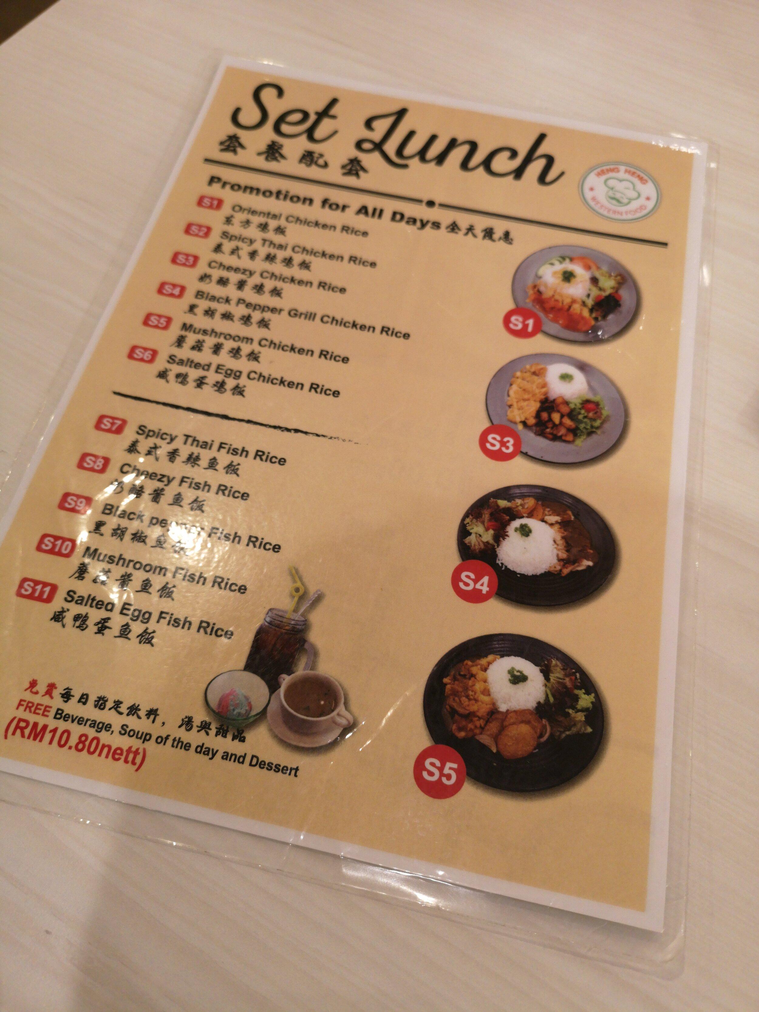 Heng Heng Western Food RM10.80 Set Lunch