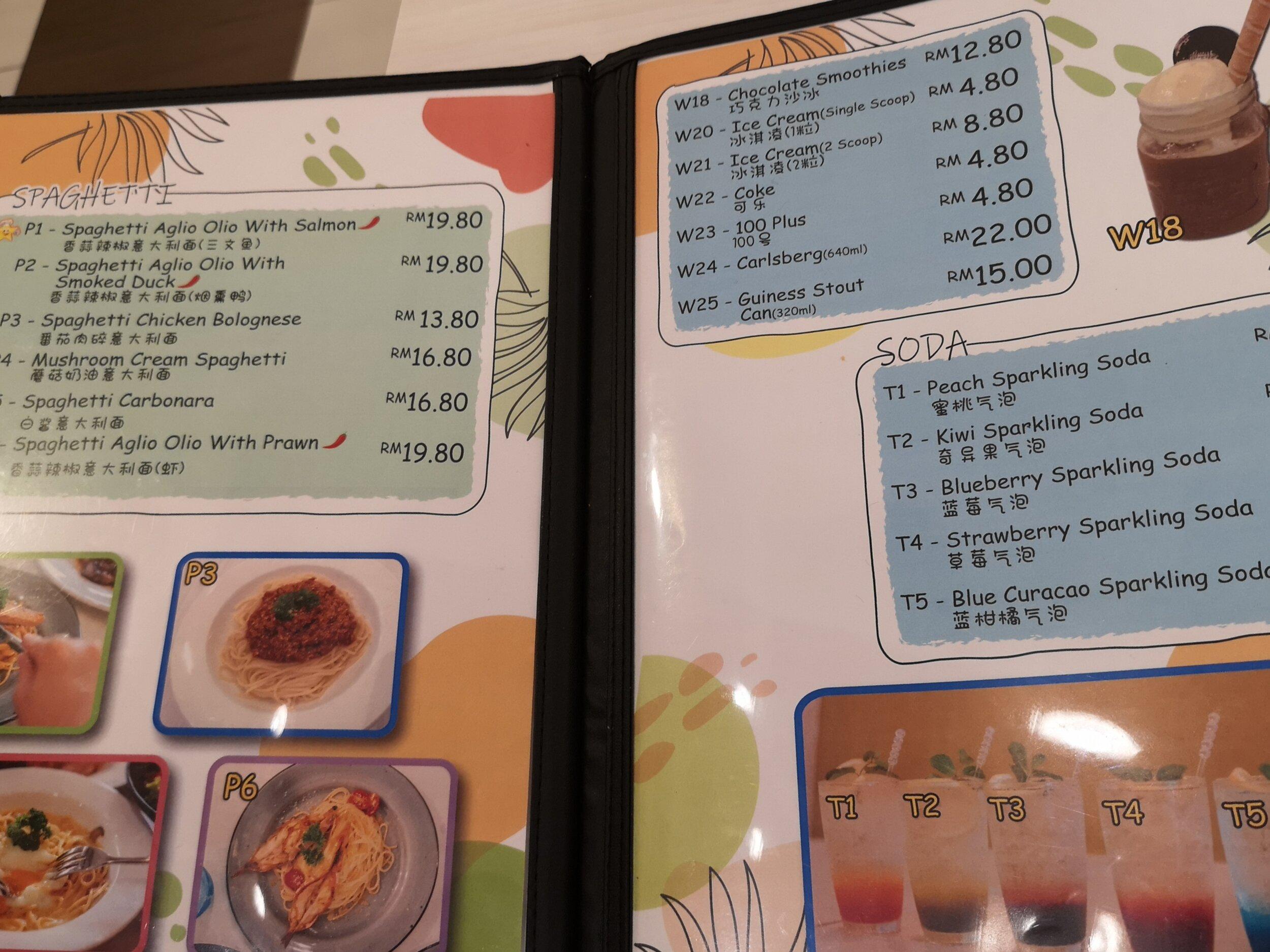 Heng Heng Western Food Nusa Idaman Menu